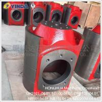 Wholesale NB2200M.04.01 Mud Pump Accessories Crosshead GH3161-04.01 NB100.04.01 HONGHUA from china suppliers