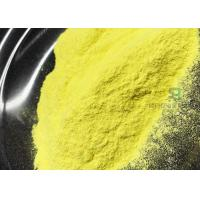 Buy cheap Non Toxic Melamine Formaldehyde Resin Powder Chemical Auxiliary Agent Heat Resistance from wholesalers