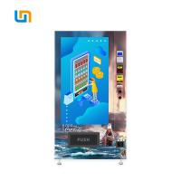 Buy cheap Cola Pepsi Sprite Bottled Canned Vending Machine With Cooling System Advertising Screen from wholesalers
