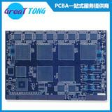 Quality Magnetic Flow Meter Custom PCB Prototype-China Electronics Manufacturing for sale