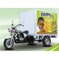 Wholesale White Motorized Passengers / Cargo Motor Tricycle With Cooling Box from china suppliers