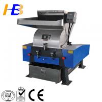 Buy cheap Flake Type Blade Plastic Crusher Machine , Waste Plastic Crusher For LDPE / HDPE Film from wholesalers
