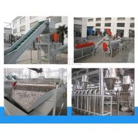 Buy cheap Large Capacity Plastic Pp Pe Film Washing Line Free Spare Parts Low Noise from wholesalers