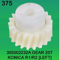 Wholesale 355002232A / 3550 02232A GEAR TEETH-20 (LEFT) FOR KONICA R1,R2 minilab from china suppliers