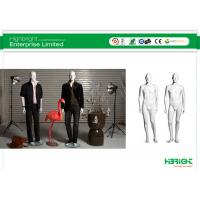 Buy cheap Full Body Male Dress Form Mannequins FRP Glossy For Clothes Shop from wholesalers