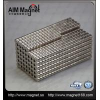 Buy cheap N42 super strong Neodymium magnet disc from wholesalers