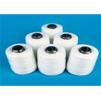 Buy cheap Super High Tenacity and Strength 100% Polyester Yarn Bag Closing Thread 12 / 5 from wholesalers