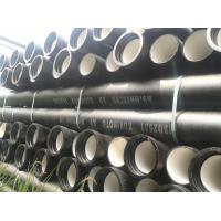 Buy cheap High quality Ductile Iron Pipes made in China from wholesalers