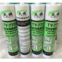Wholesale Wide Adhesion Exterior Wall Sealant , Tile Silicone Sealant Neutral Cure from china suppliers