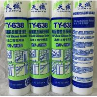 Wholesale Window And Glass RTV Silicone Adhesive Sealant Acetoxy Bonding from china suppliers