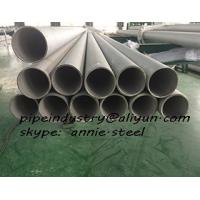 Wholesale stainless steel seamless pipe TP317L from china suppliers