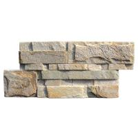 Buy cheap tackiness S-shape natural slate wall brick from wholesalers