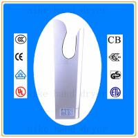 Buy cheap Aike 2014 Automatic Dual Hand Jet Dryer from wholesalers