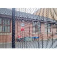 Buy cheap Custom Color 358 Security Mesh Fencing , Anti Climb Wire Mesh Fencing Longlife from wholesalers