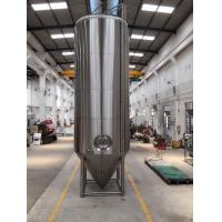 SS 304 Dimple Jacketed Stainless Steel Beer Fermenter 4 Legs With Leveling Footpads Manufactures