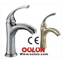 Buy cheap water faucet, water tap, bathroom taps from wholesalers