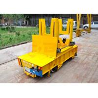 Buy cheap High temperature resisted steel rail scrap transfer car annealing furnace apply from wholesalers