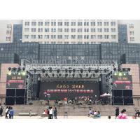 Buy cheap High Brightness Outdoor LED Display Board 576*576 Panel For Event Background from wholesalers
