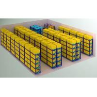 Buy cheap Double Deep Narrow Aisle Pallet Racking (XY-D011) from wholesalers