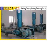 Buy cheap Powder Conveying Roots Type Air Blower , Aquaculture Roots Rotary Lobe Blower product