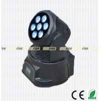 Wholesale RGBW 4In1 7pcs Mini LED Moving Head Light Strong Beam Light Effect For Concert from china suppliers
