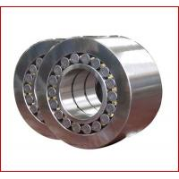 Buy cheap RKF / FAG / SKF / NSK cylindrical four row rolling mill bearings FC4868192 from wholesalers