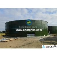 Buy cheap Dome Roof Glass Fused Steel Tanks For Sewage Treatment Plant from wholesalers