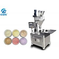 Buy cheap SUS304 Muti - Color Loose Powder Filling Machine With Power Weigher from wholesalers