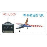 Buy cheap Rc plane FJ005 from wholesalers