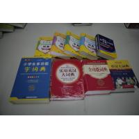 Buy cheap 2014 educational dictionary English-Chinese translation from wholesalers