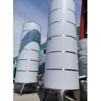 Fresh Milk Outer door Storage Mixing Tanks Side Agitator  30 Ton Manufactures