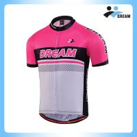 Buy cheap Dream sport wholesale quick dry breathable 100polyester sublimation cycling jersey cheap china bike clothing from wholesalers