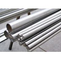 Buy cheap Custom Length Stainless Steel Solid Bar , Bright Surface SS 304 Round Bar from wholesalers