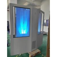 Buy cheap IP65 Waterproof Outdoor Digital Signage 43'' Anti Dust With Double Sided LCD Screen from wholesalers