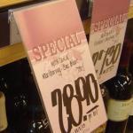 Buy cheap Shelf Talkers for Supermarket Shelves from wholesalers