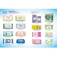 Buy cheap Care Touch Flushable Personal Wet Wipes Individually Wrapped Wet Wipes from wholesalers