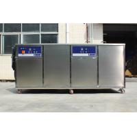 Wholesale Heating Internal exchanger tube cleaning solution with 2 chambers for precision cleaning from china suppliers