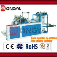 Wholesale Automatic Pouch Packing Machine , Plastic Ldpe Bag Making Machine from china suppliers