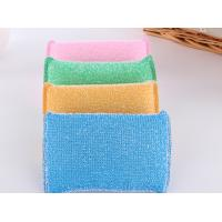 Buy cheap Eco Friendly Non Abrasive Cleaning Pads Strong Water Absorption With Plastic Thread from wholesalers
