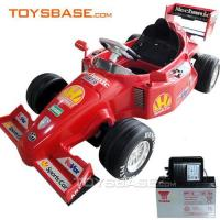 Buy cheap Ride on car,Toys Car,Children Car Toy,Kid Car,Ride-on car,Ride-on,Toy Cars,Children car,Kids from wholesalers