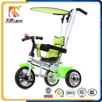 Buy cheap 2016 big wheel kids push tricycle for bebee factory wholesale baby toy smart trike from wholesalers