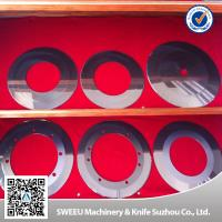 Buy cheap Sturdy Rotary Slitter Blades Round Disc , Paper Slitter Blades Wear Resistance from wholesalers