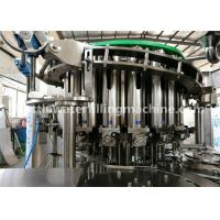 Buy cheap Automatic Pet Bottle Capping And Edible Oil Filling Machine 1900x1800x2200mm from wholesalers
