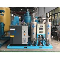 Buy cheap 3-3000nm3 / H Capacity Psa Nitrogen Gas Generator Automatic Air Separation Equipment from wholesalers