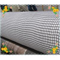 China Fiberglass geogrid  composite with PP Spun bonded  non-woven Geotextile,PP composite fiberglass geogrid used in airport on sale