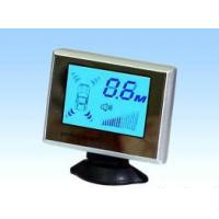 Buy cheap Parking Sensor with LCD Display, Four Sensors from wholesalers