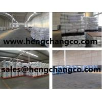 Buy cheap Superplasticizer and high range water reducer Polycarboxylate concre/cement dispersing age from wholesalers