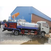 Buy cheap dongfeng brand Small water tank with air-assisted sprayer for sale, hot sale cistern truck with pesticide -spraying from wholesalers