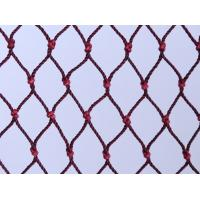 Buy cheap Nylon Multifilament Net from wholesalers
