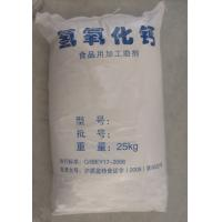 Wholesale Calcium Hydroxide for food industry from china suppliers